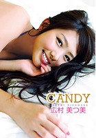 縲靴ANDY縲榊コ�譚醍セ弱▽鄒�