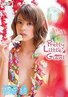 吉崎綾「Pretty Little Giant」