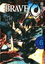BRAVE 10 ブレイブ-テン 6