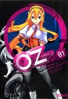 Oz-オズ-