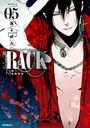 RACK―13係の残酷器械― 5