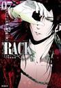 RACK―13係の残酷器械― 7