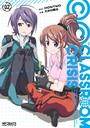Classroom☆Crisis 2