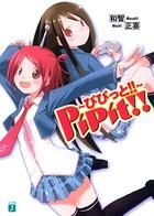 PiPit!! 〜ぴぴっと!!〜