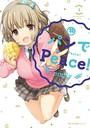 パンでPeace! 3