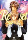 Reset〜リーセット〜