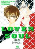 LOVER SOUL