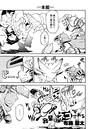 モンスターハンターポータブル 2nd G オフィシャルアンソロジーコミック Vol.2 もっといつでもアイルー (1)4話分