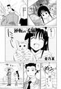 逆転裁判 オフィシャルアンソロジーコミック 成歩堂編【新装版】(3)4話分