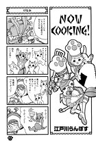 モンスターハンターポータブル 2nd G オフィシャルアンソロジーコミック Vol.2 もっといつで...
