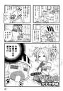 モンスターハンター オフィシャル4コマコミック 2 (1)4話分