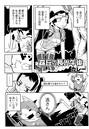 モンスターハンターポータブル 2nd G オフィシャルアンソロジーコミック Vol.2 もっといつでもアイルー (3)3話分+4Cイラスト