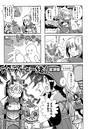 モンスターハンター オフィシャル4コマコミック 3 (3)3話分+4cイラスト