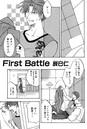 フルハウスキス オフィシャルアンソロジーコミック vol.1 (2)