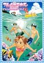 フルハウスキス オフィシャルアンソロジーコミック vol.5