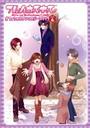 フルハウスキス オフィシャルアンソロジーコミック vol.6