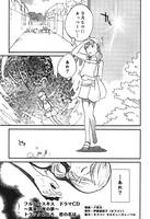フルハウスキス オフィシャルアンソロジーコミック vol.5 (3)