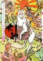 大神 オフィシャルアンソロジーコミック ――天道絵草子