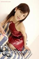 Dynamite Channel Girl 遶ケ荵句��繧�繧翫≠