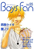 BOYS FAN vol.05 sideR 8