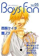 BOYS FAN vol.05 sideR 8