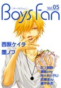 BOYS FAN vol.05 sideL 9