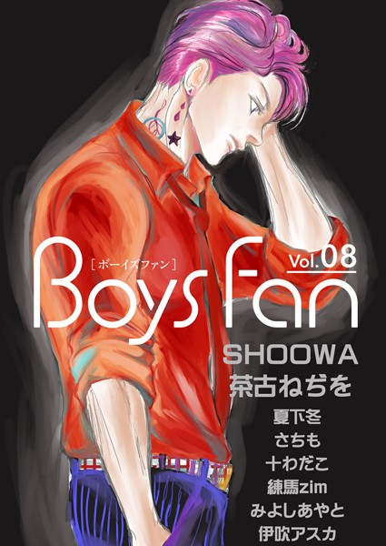 BOYS FAN vol.08 sideR