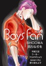 BOYS FAN vol.08 sideL
