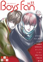 BOYS FAN vol.11