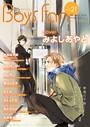 BOYS FAN vol.21