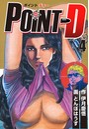 POINT D 4