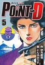 POINT D 5