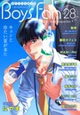BOYS FAN vol.28