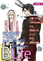 Web Blife 2013年10月号