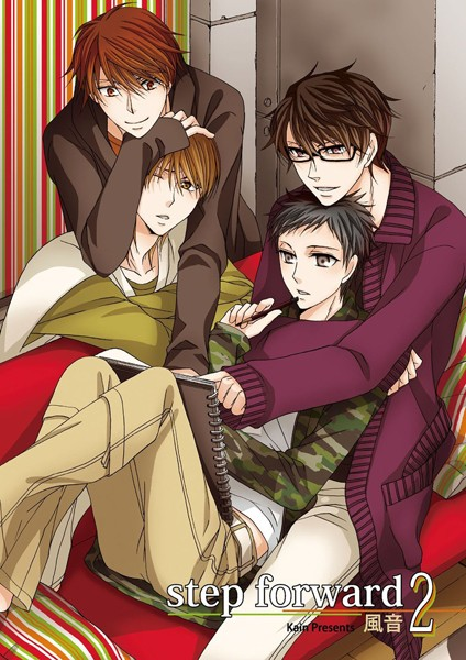 step forward 2 〜boyhood's end 2〜 【分冊版第02巻】
