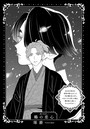BLおとぎ話〜乙女のための空想物語〜 4【鶴の恩返し】鶴の恋心