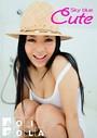 蒼井そらデジタル写真集「Sky blue 〜cute〜」