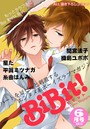 Web Comic Magazine BiBit! 2012年6月号