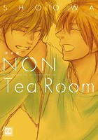 新装版NON Tea Room