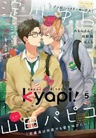 kyapi! vol.5