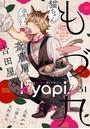kyapi! vol.31
