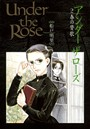 Under the Rose (2)