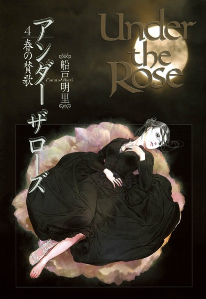 Under the Rose (4)