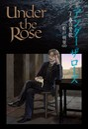 Under the Rose (7) 春の賛歌