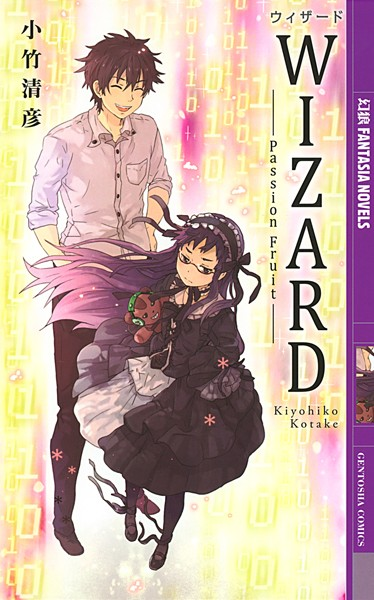 Wizard-Passion Fruit-
