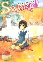 Sweep!!