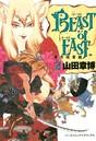 BEAST of EAST (2)
