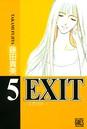 EXIT〜エグジット〜 (5)