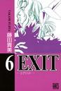 EXIT〜エグジット〜 (6)
