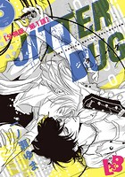 JITTER BUG(単話)